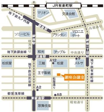 銀座会議室地図